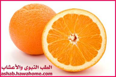 البرتقال وفوائده